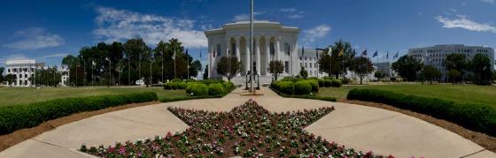 Alabama State Capitol - side entance